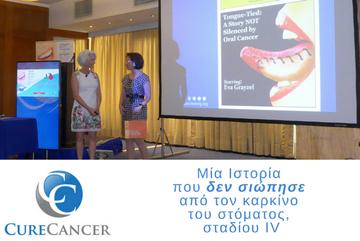 Η Ιστορία που δεν σιώπησε από τον καρκίνο του στόματος, σταδίου IV