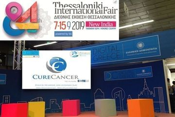 CureCancer at the 84th Thessaloniki International Exhibition