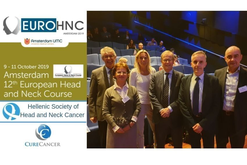 12th Annual EUROHNC: the current management of head & neck cancer within a multidisciplinary framework