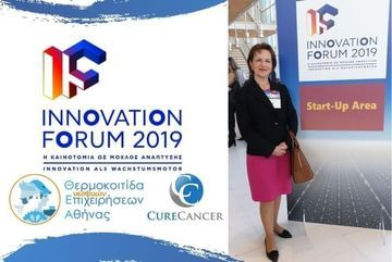 Το CureCancer στο Innovation Forum 2019