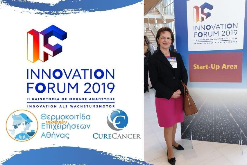 Το CureCancer στο Innovation Forum 2019