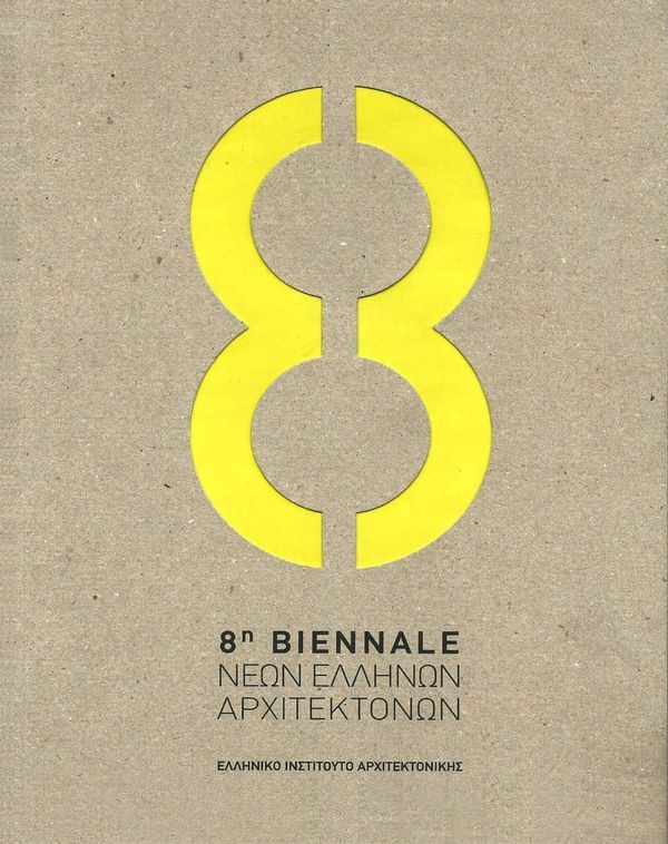 8th Biennale of Greek Architects