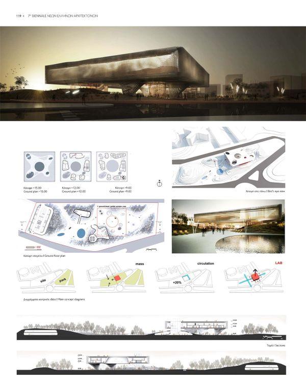 7th Biennale of Greek Architects 4