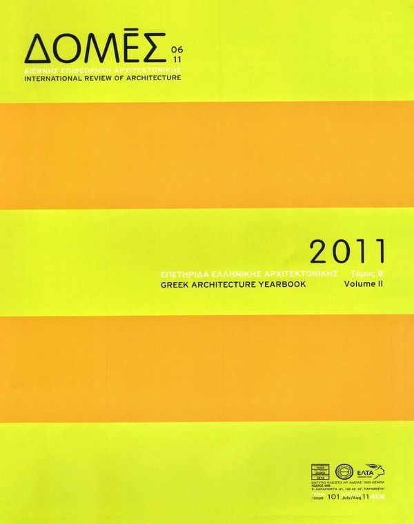 DOMES ARCHITECTURE - YEARBOOK 2011