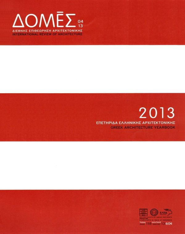 DOMES ARCHITECTURE - YEARBOOK 2013