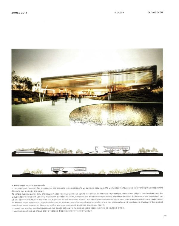 DOMES ARCHITECTURE - YEARBOOK 2013 2