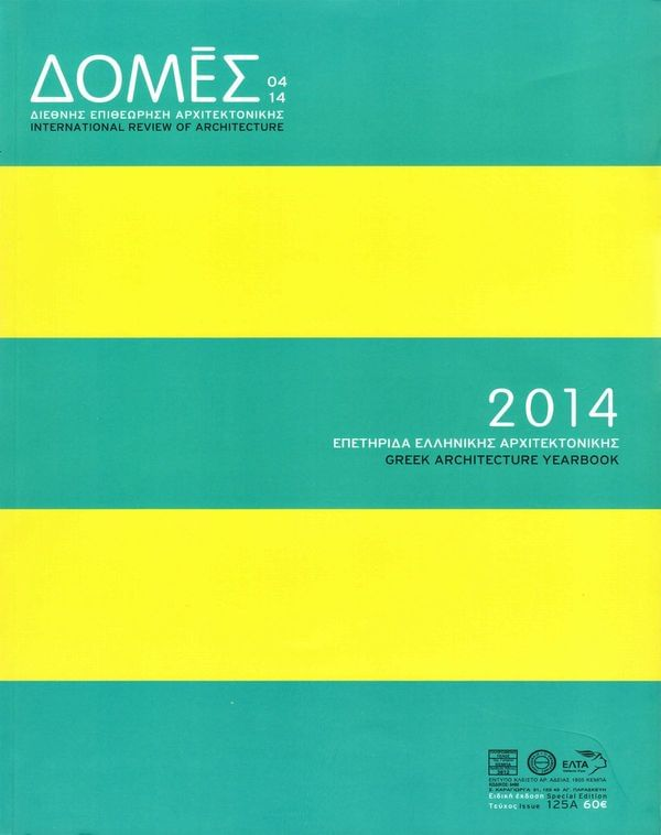 DOMES ARCHITECTURE - YEARBOOK 2014