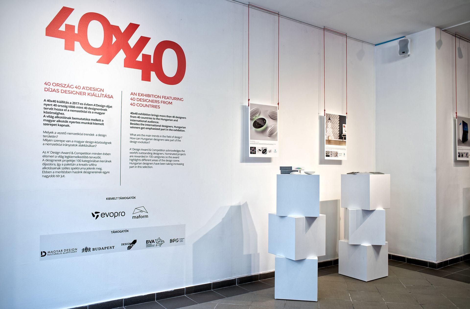40 X 40 Exhibition