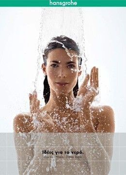 Hansgrohe Greek Catalogue