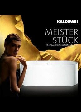Kaldewei Meisterstuck