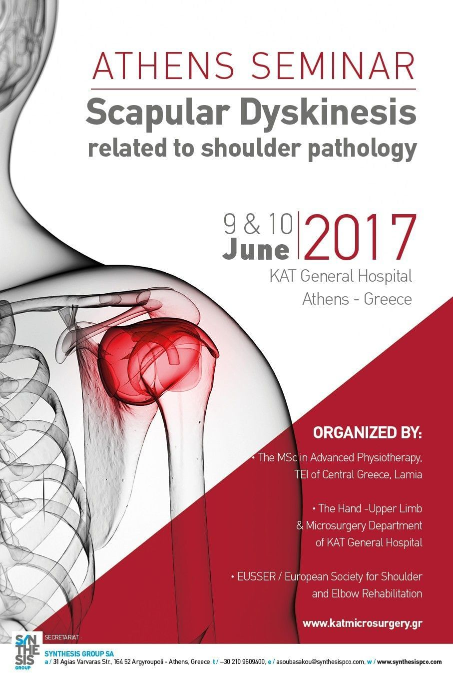 SCAPULAR DYSKINESIS RELATED TO SHOULDER PATHOLOGY - ATHENS SEMINAR
