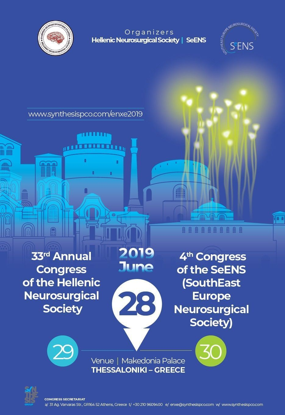 33rd ANNUAL CONGRESS OF THE HELLENIC NEUROSURGICAL SOCIETY & 4TH CONGRESS OF THE SΕENS (SOUTHEAST EUROPE NEUROSURGICAL SOCIETY