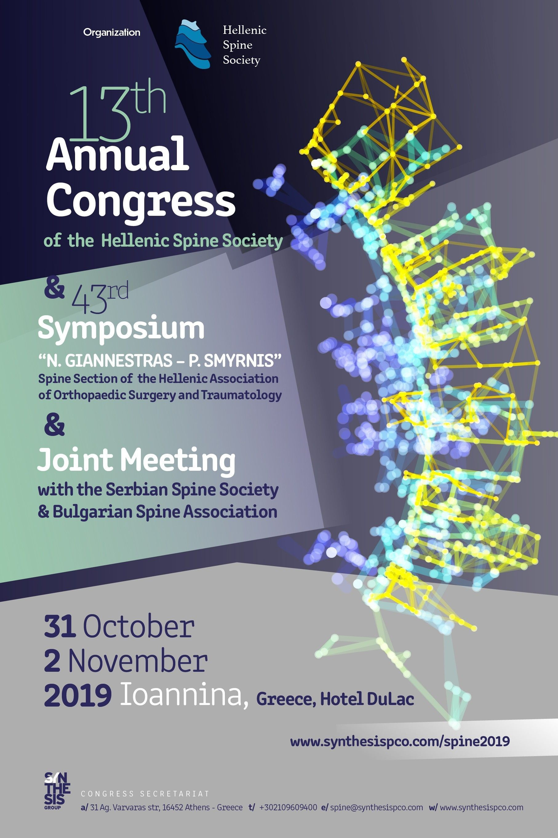 "13th ANNUAL CONGRESS OF THE HELLENIC SPINE SOCIETY & 43rd SYMPOSIUM ""N. GIANNESTRAS - P. SMYRNIS"" & JOINT MEETING WITH THE SERBIAN SPINE SPINE SOCIETY & BULGARIAN SPINE ASSOCIATION"