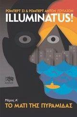 Illuminatus: Το Μάτι της Πυραμίδας